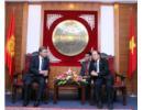 Bộ trưởng Hoàng Tuấn Anh tiếp Đại sứ Cộng hoà Kyrgyzstan và Đại sứ Ecuador