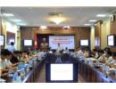 """Hội nghị góp ý Dự thảo Đề án """"Chiến lược phát triển Điện ảnh đến năm 2020, tầm nhìn đến năm 2030"""""""