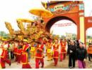 Đặc điểm, yêu cầu của quản lý lễ hội dân gian truyền thống đối với việc hình thành năng lực của cán bộ quản lý lễ hội.