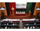 Hội nghị trực tuyến Đổi mới cơ chế hoạt động của đơn vị sự nghiệp công lập trong lĩnh vực VHTTDL