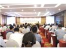 """Hội thảo quốc tế """"Di sản thế giới và phát triển bền vững trong bối cảnh mới"""""""