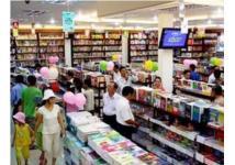 Hướng dẫn Nghị định số 32/2012/NĐ-CP về quản lý XK, NK văn hóa phẩm không nhằm mục đích kinh doanh